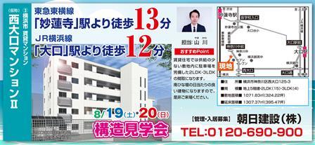 賃貸107-2017.jpg