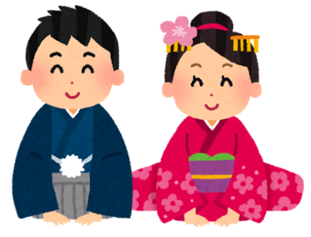 shinnen_aisatsu_couple.png
