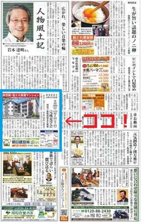 20170929-hujisawa-01.jpg