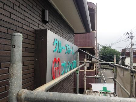 20150702-Phasimoto-006.JPG