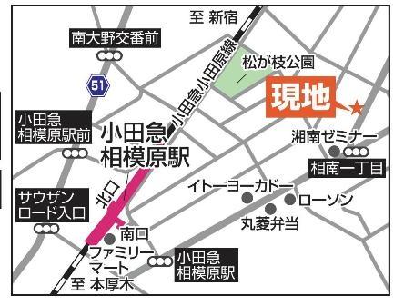 賃貸オモテ (2).jpg