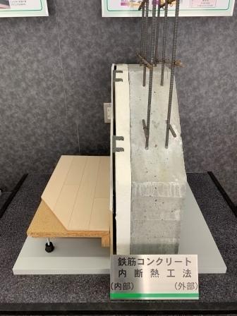 スタットボード1.JPG