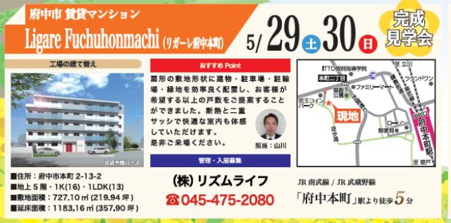 5月チラシ - コピー (3).PNG