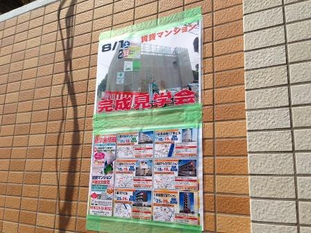 20150710-kajigaya-001.JPG