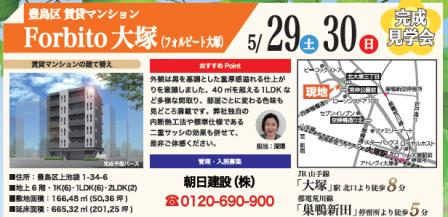 5月チラシ - コピー (2).PNG