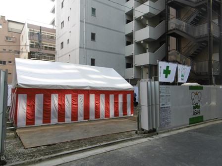 神田神保町地鎮祭 (1).JPG