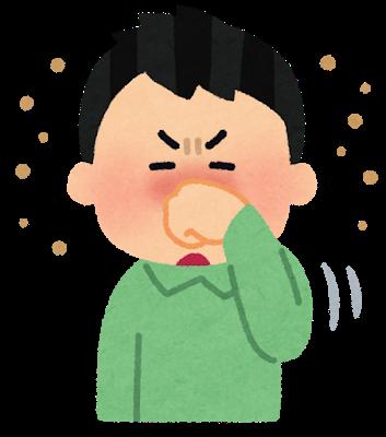 allergy_kosuru_hana_man_kafun.png