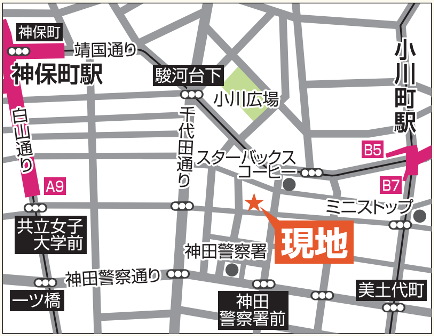 小川町案内図.PNG
