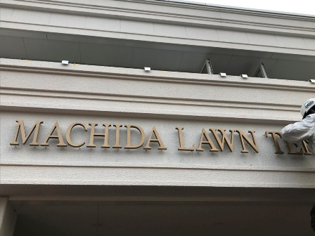 20181203-machida-tennis-10.JPG
