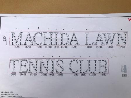 20181203-machida-tennis-14.JPG