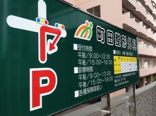 20140825-morino-024.JPG