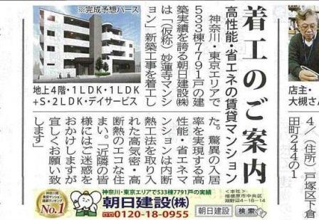 2018.7.5神奈川区_01 - コピー.jpg