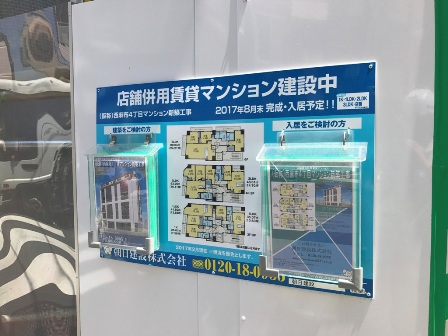 20170513-nishiazabu-03.JPG