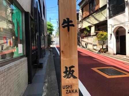 20170513-nishiazabu-06.JPG