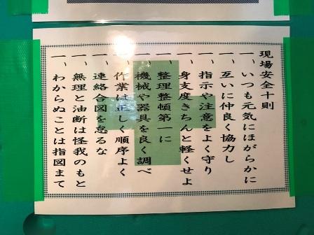 20170513-nishiazabu-27.JPG