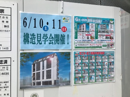 20170515-nishiazabu-13.JPG