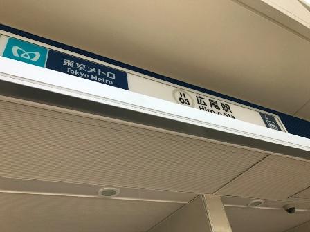 20170517-nishiazabu-01.JPG