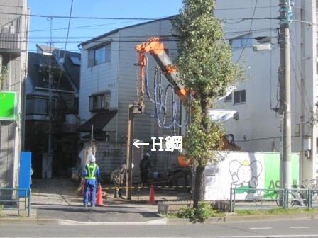 山留工事11.10 - コピー.JPG