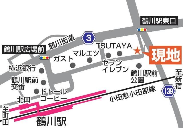 能ヶ谷.jpg