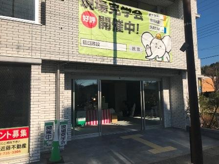 20191207-08-nougaya1-015.JPG