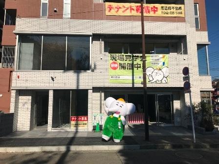 20191207-08-nougaya1-037.JPG