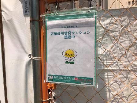 20170518-nakame-14.JPG