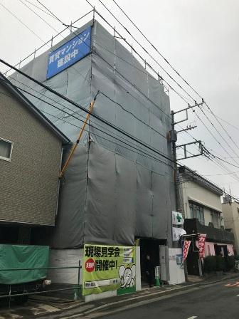 IMG_2064.JPG