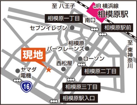 sagamihara011213.PNG