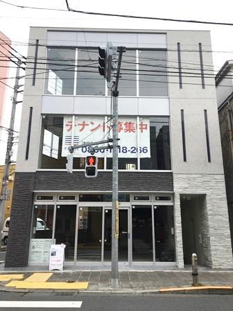 あいほん (6).JPG