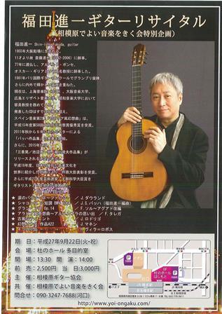 ギター_01.jpg
