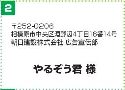 企業チラシ(通常版・裏) - コピー (2).jpg