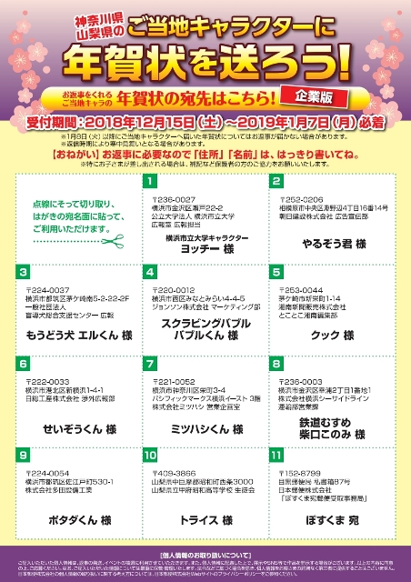 企業チラシ(通常版・裏) - コピー.jpg
