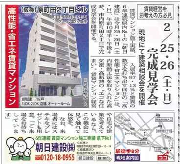 原町田2丁目ビル - コピー.jpg