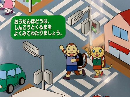 安全ポスター13.JPG