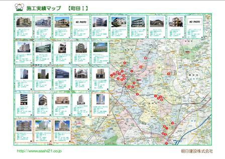実績マップ【町田エリア?】2012.10.23.jpg