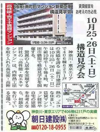 町田.jpg