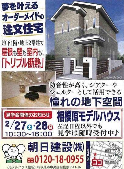 0225青葉 (1)_01.jpg