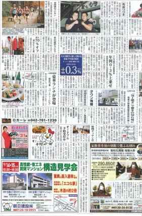1212古淵KK・I構造 (2).jpg