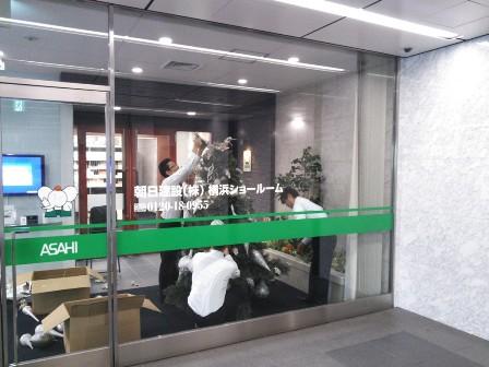 20131125横浜SRツリー004.JPG