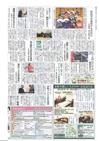 2014.3.21寒川構造.jpg