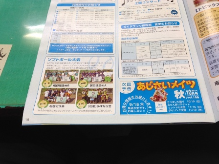 20140620-あじさい-012.JPG