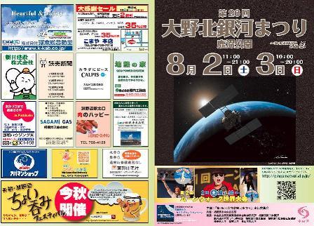 20140802-001.jpg