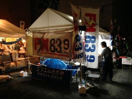 20140808hashimoto-013.JPG