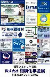 20140823納涼花火大会02.jpg