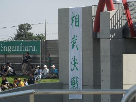 20140921-sc-003.JPG