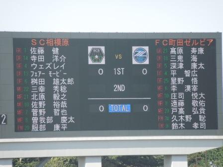 20140921-sc-004.JPG