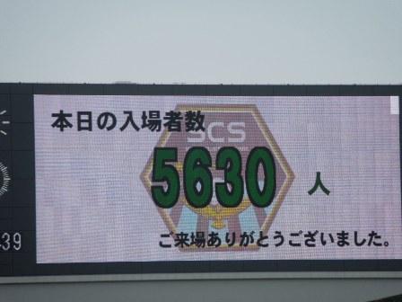 20140921-sc-009.JPG