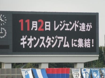 20140921-sc-011.JPG
