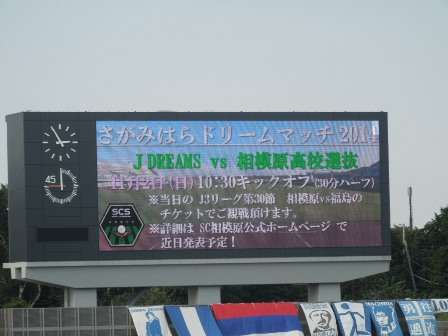 20140921-sc-012.JPG