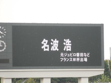 20140921-sc-013.JPG